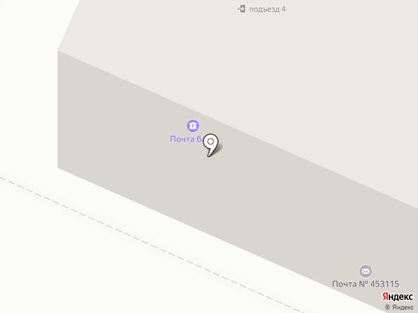 Почтовое отделение №115 на карте Стерлитамака