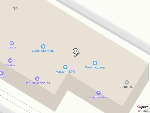 Курьер Сервис Экспресс на карте Стерлитамака