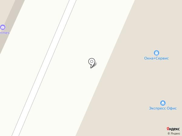 Армадилло Бизнес Посылка на карте Стерлитамака