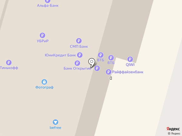 Office на карте Уфы