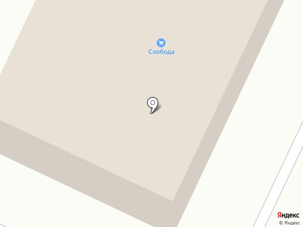 СлободаСтрой на карте Стерлитамака