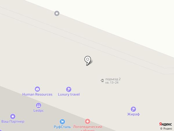 Фото мастерская на карте Уфы