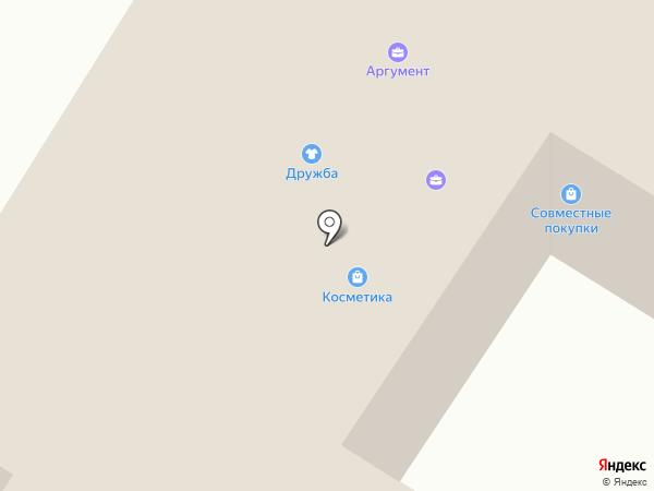 Идеал на карте Стерлитамака