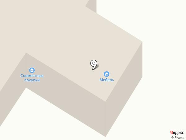 Праздничное агентство на карте Стерлитамака