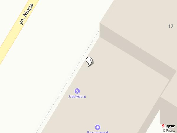 Эдем на карте Стерлитамака