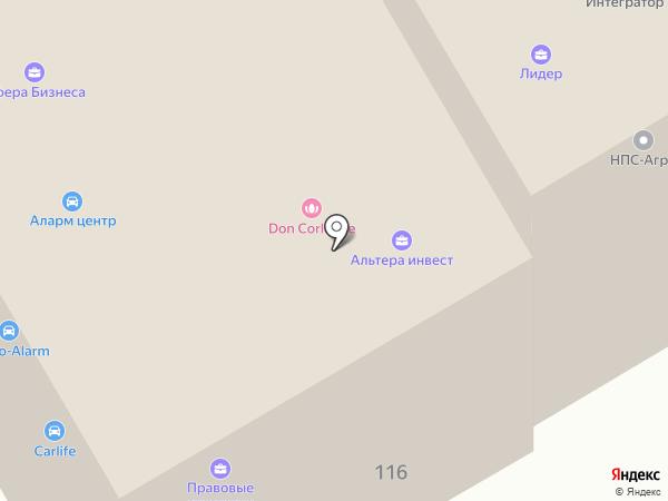 Carlife на карте Уфы