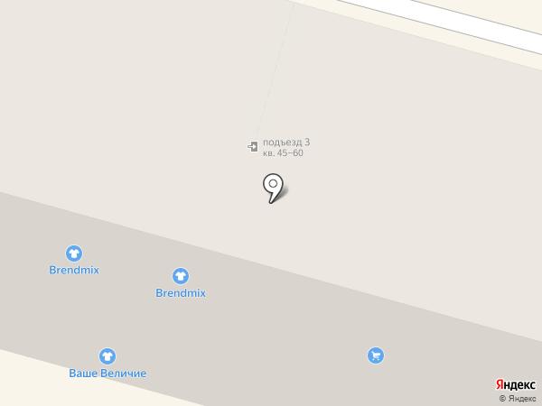 Отосфера на карте Уфы