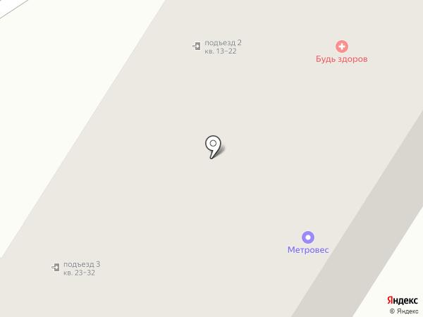 Душа Пивовара на карте Стерлитамака