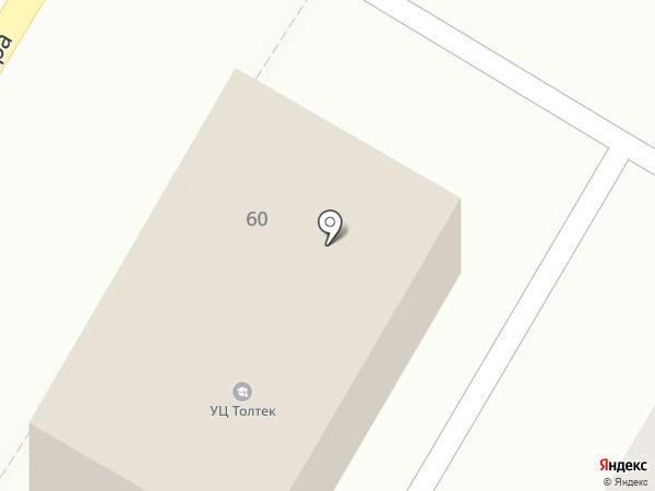 UFAGRA на карте Стерлитамака
