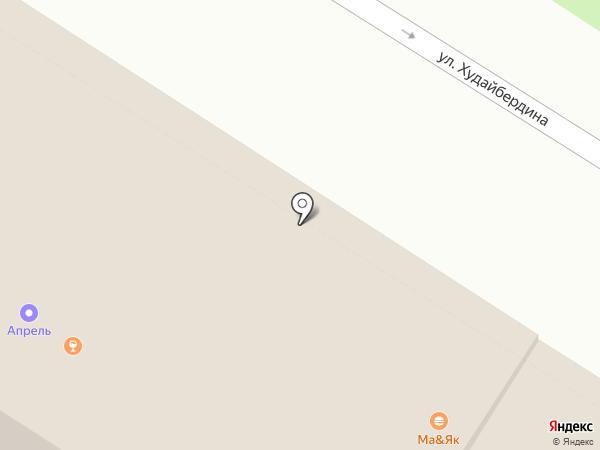 Крафт бургер на карте Стерлитамака