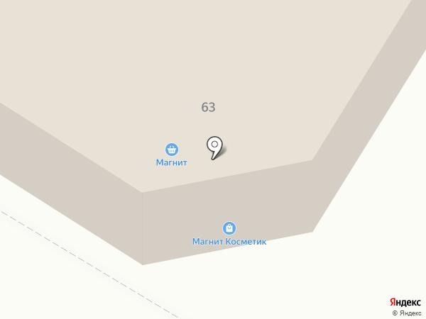 Магазин сантехники и хозтоваров на карте Стерлитамака