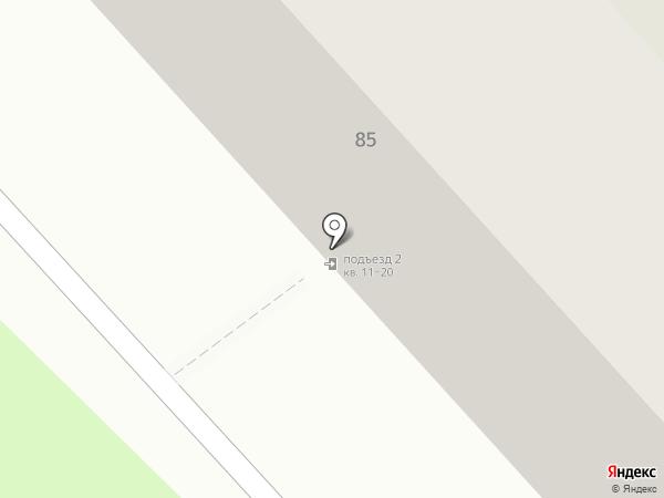 Аварийная служба на карте Перми