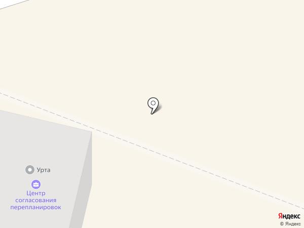 Городской Центр Согласования Перепланировок на карте Уфы