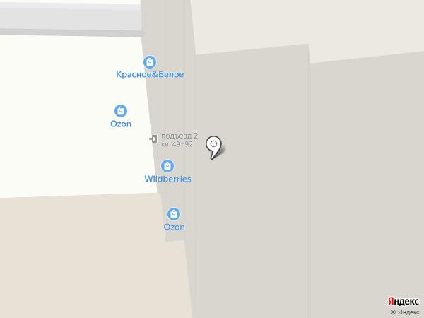 Цветочный магазин на карте Перми