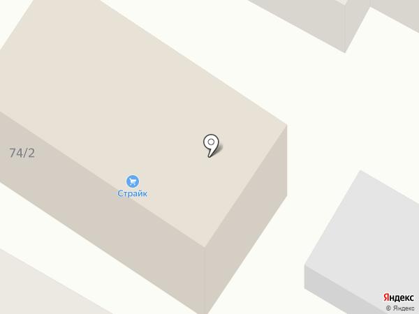 Рахат на карте Стерлитамака