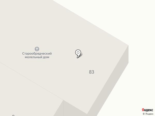 Старообрядческий молельный дом на карте Стерлитамака