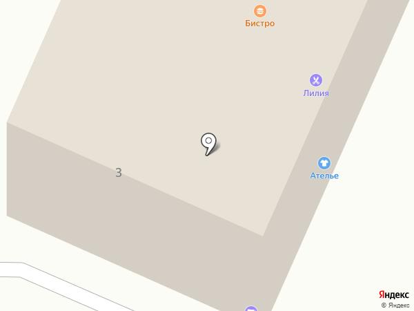 Пушинка на карте Стерлитамака