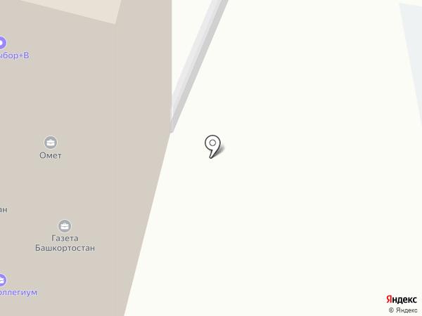 СБиС на карте Уфы