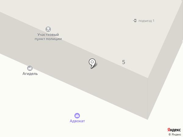 Адвокатский кабинет Санчаева Ф.Ф. на карте Стерлитамака