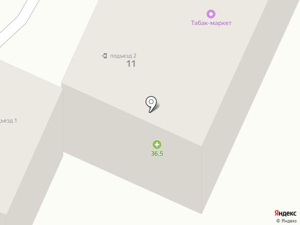 36,5 на карте Стерлитамака