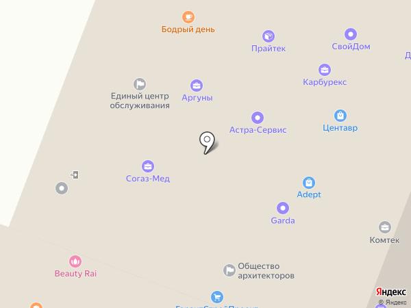 Банкомат, Локо-Банк на карте Уфы