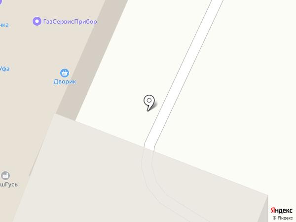 ГиГаз на карте Уфы