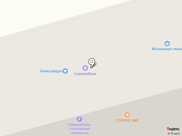 Restar на карте Уфы