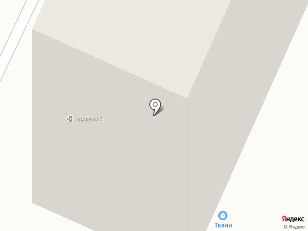 Лэкс-Аудит на карте Стерлитамака