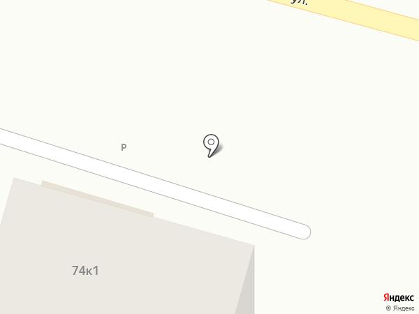 Бистро на карте Уфы