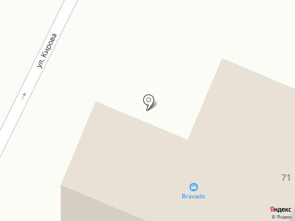 TYREXE на карте Стерлитамака
