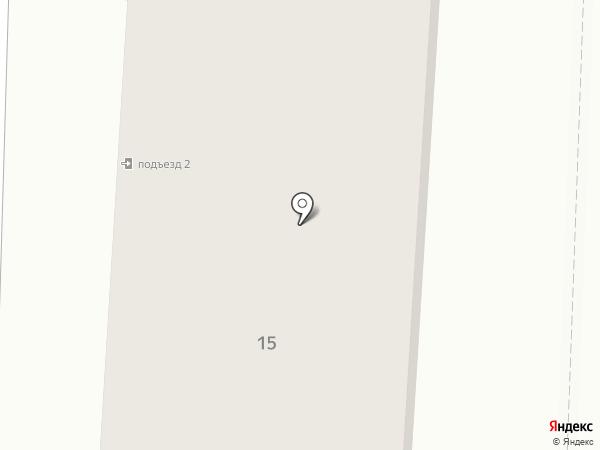 Сладости-Радости на карте Стерлитамака