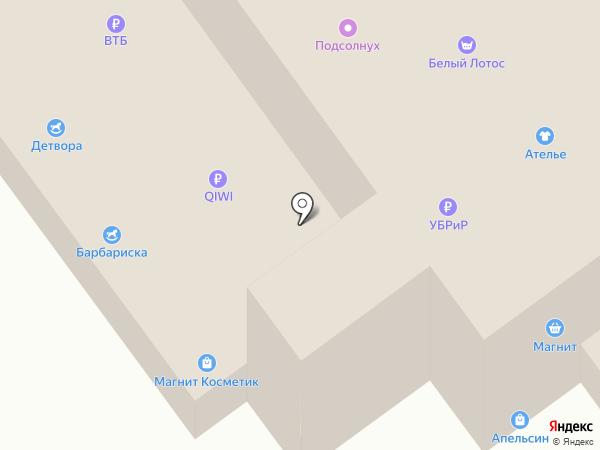 ЧАЙная Лавка! на карте Перми