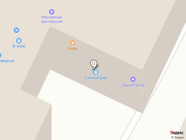 АРМАДА ПЛЮС на карте Уфы