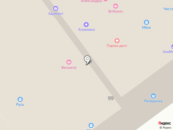 Brilliants на карте Перми