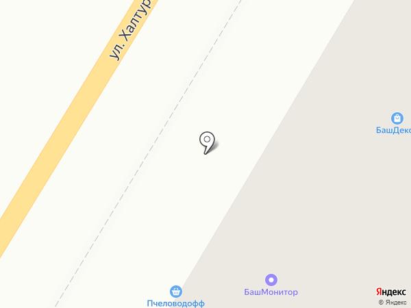 Модерн Стайл на карте Стерлитамака