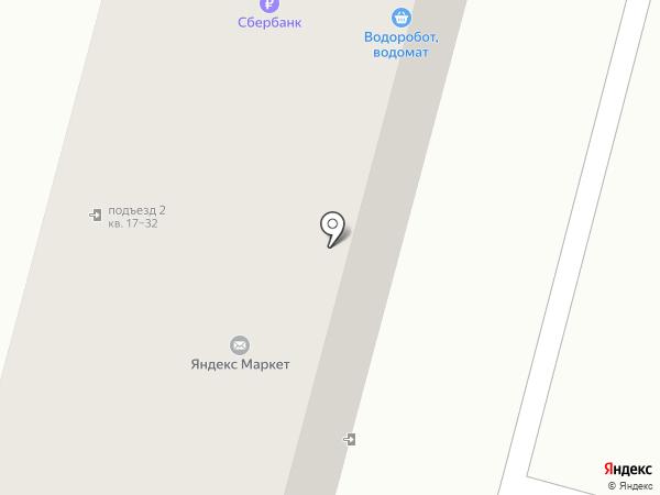Ай на карте Уфы