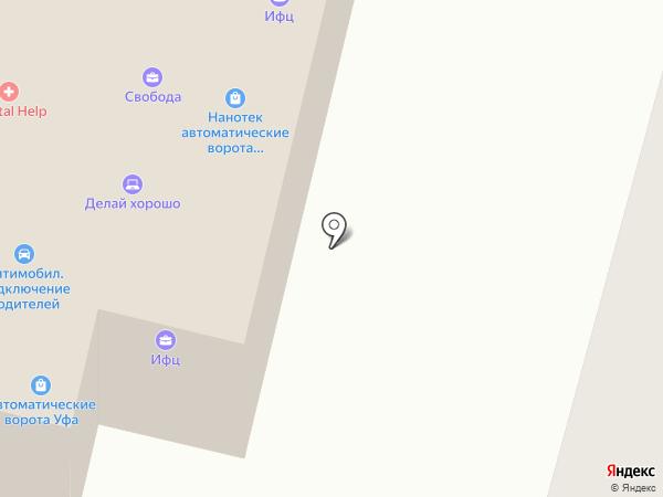 Julia Asman на карте Уфы