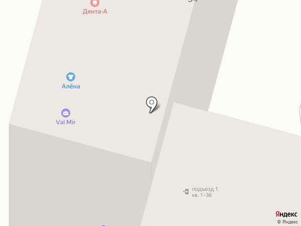 Окна Пласт Уфа на карте Уфы
