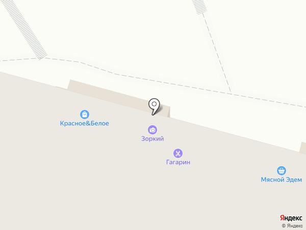 Сластена на карте Уфы