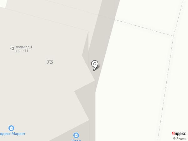 Национальная Организация Инженеров-Изыскателей, НП на карте Уфы