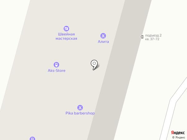 Ателье на Айской на карте Уфы
