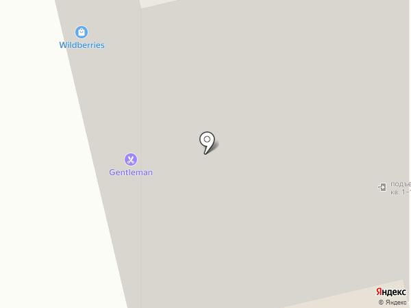 Pizza Doma на карте Уфы