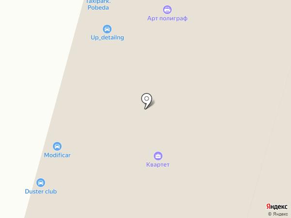 Город Дорог на карте Уфы