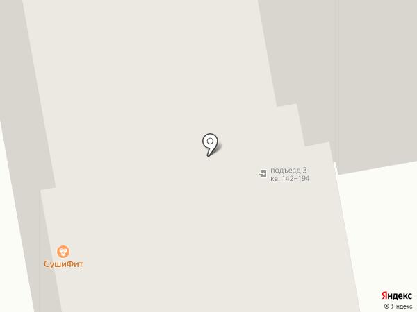Jasmin Jardin на карте Уфы