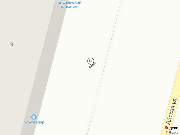 Все для кондитера на карте Уфы