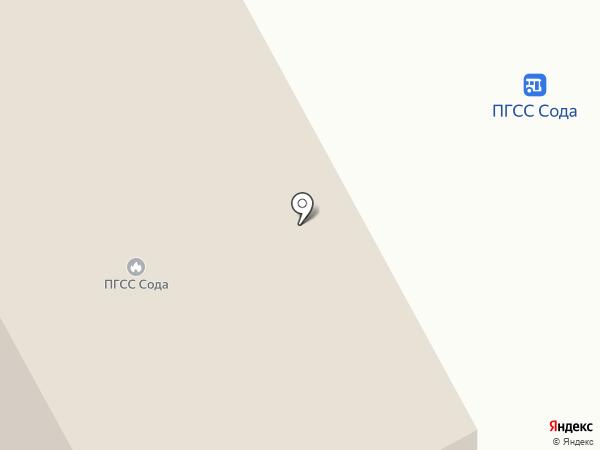 БСК на карте Стерлитамака