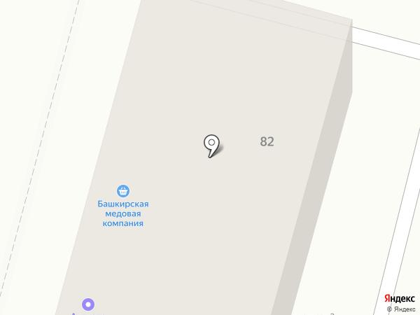 Audiale на карте Уфы