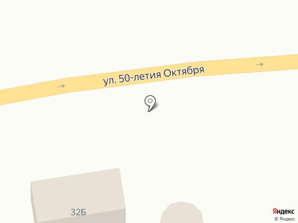 Киоск по продаже фастфудной продукции на карте Уфы