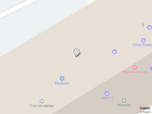 ORIGIN HOSTEL на карте Уфы