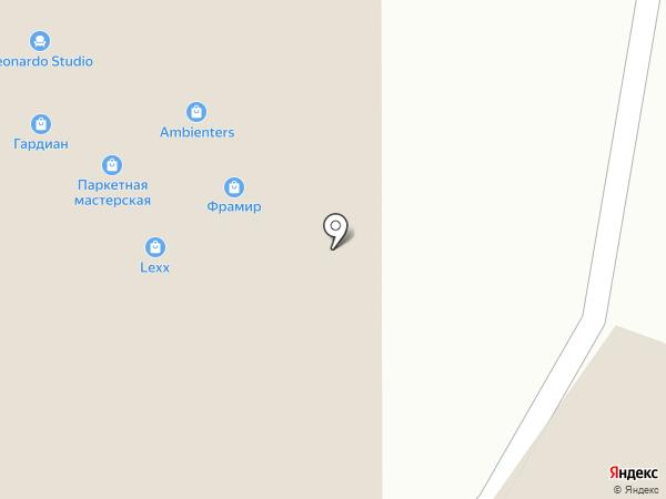 AdeviceUfa на карте Уфы